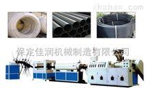 山东PE自来水管生产设备/聚乙烯给水管挤出机厂家
