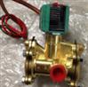 8316P064 100-240电压,NUMATICS电磁阀