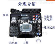 便携式多参数水质检测仪W-II12指标送试剂
