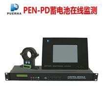 广州浦尔纳PEN-PD110蓄电池内阻测试仪