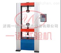 橡胶拉力试验机,橡胶材料试验机,塑料拉力机,一诺