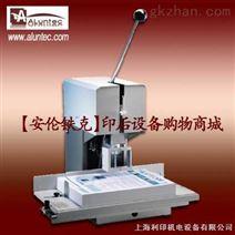 电动钻孔机NAGEL CB111电动钻孔机|德国力高电动钻孔机