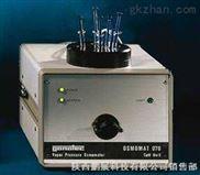 蒸气压渗透压计OSMOMAT 070 (露点渗透压仪)