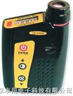 氢气(H2)检测仪