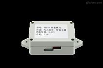 称重测力数字模块(RS485)ST030