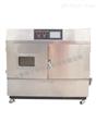 *直销UV光伏组件紫外光老化试验箱