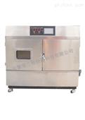 厂家直销直销UV光伏组件紫外光老化试验箱