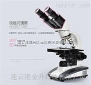 金华彼爱姆XSP-BM-2C双目生物显微镜