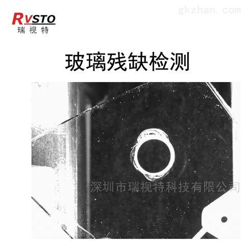外观瑕疵机器视觉自动检测设备