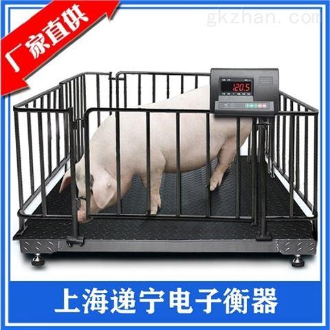 称猪地磅称1.5*2.0m称动物地磅3t围栏电子磅