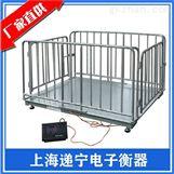 贵州猪笼电子秤2吨带围栏地衡1t称猪地磅
