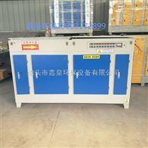橡胶厂废气处理设备uv光解催化除臭设备