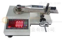 内燃机专用扭矩扳手检定仪生产商价格
