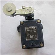 DQX1-GL2/3限位开关