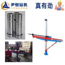 尹恒架柱式液压回转钻机重量轻,方便移动