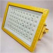 加油站led防爆燈100W led防爆油站燈200W