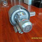 雙葉輪2.2KW旋渦氣泵