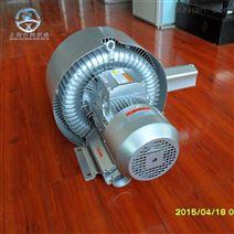 双叶轮2.2KW旋涡气泵