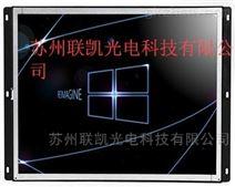 17寸工业显示器触摸屏 苏州 杭州 无锡 上海