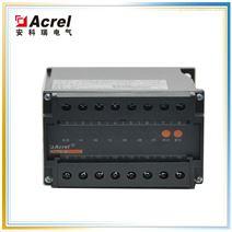 安科瑞ACTB电流互感器二次侧过压保护器