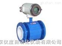 自来水流量计-南京仪度优质供应