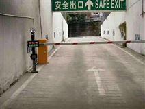 道闸,无人值守自动收费停车场系统