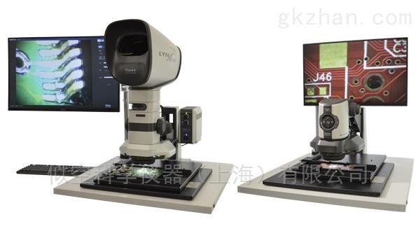 防静电体视显微镜 VS9 EVOTIS