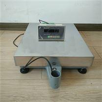 加料减料电子秤 150kg开关量信号输出台称