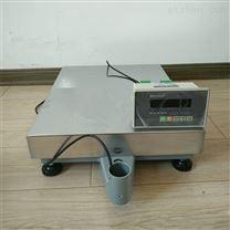 天津50kg开关量信号台秤 100公斤计重台称