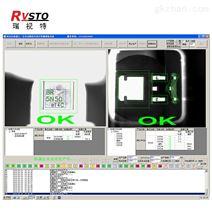 3D视觉检测系统 平面度/高度视觉测量