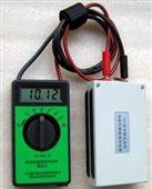 耐油防腐涂料电阻率测定仪