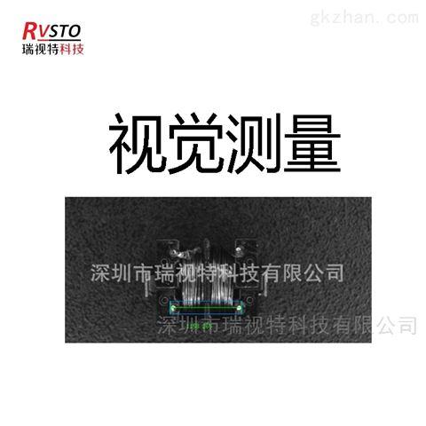 机械设备检测 工业相机自动化视觉系统