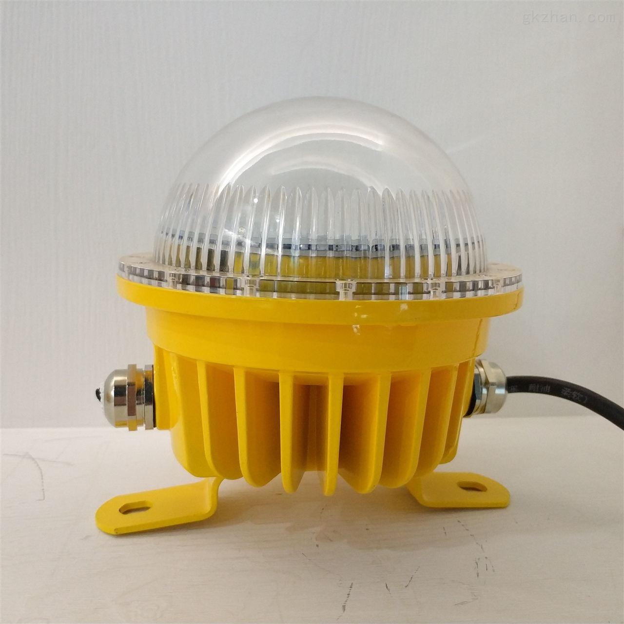 弯杆式防爆灯BPC8762泛光灯
