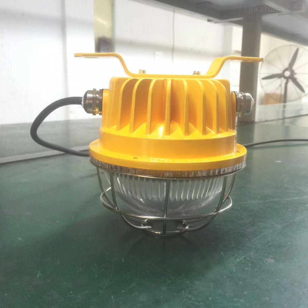 节能防爆灯10w 防爆泛光灯供应