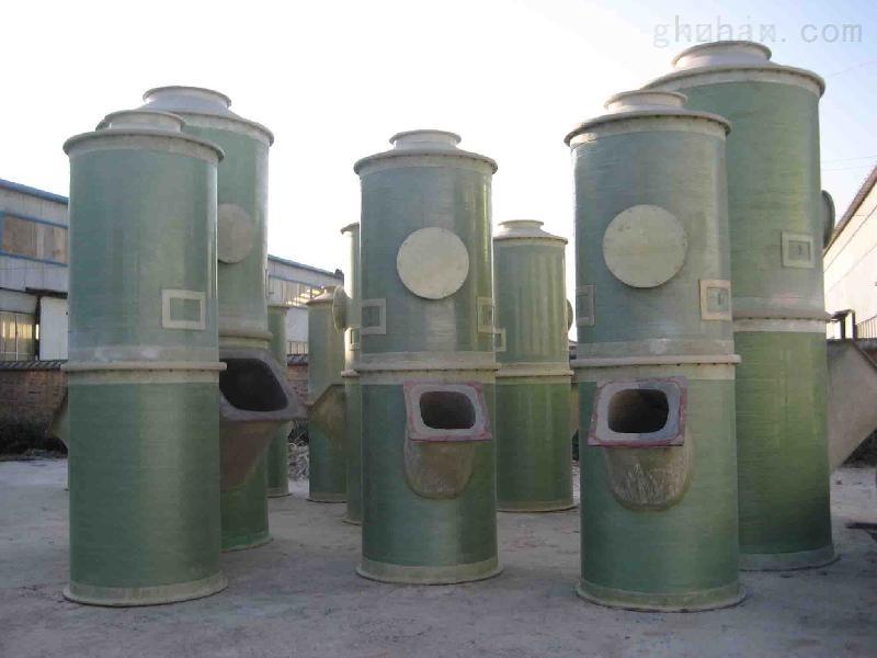 专业设计制造 脱硫除尘器 玻璃钢 净化空气 除尘设备