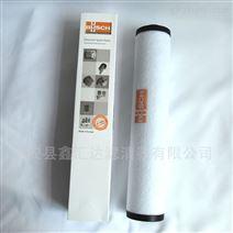 0532140159普旭真空泵油雾分离器RC0160B