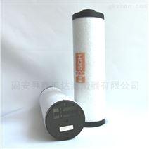 0532140157真空泵油雾过滤器适用RC 0063E