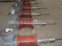 工业用搅拌器,工业生产用反应釜搅拌器