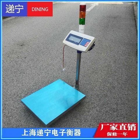 长沙开关量信号电子秤100公斤上下限台称