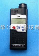 便携式室内甲醛检测仪AT-B-CH2O