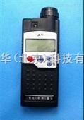 便携式甲醛气体检测仪AT-B-CH2O