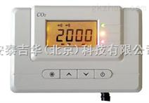 二氧化碳气体检测仪AT-CO2-SD2