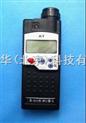 便携式硫化氢检测仪AT-B-H2S