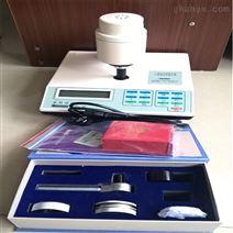 北京康光WSD-3全自动白度计 化妆品白度仪