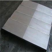 上海850数控机床钢板防护罩