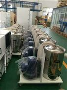 工业粉尘防爆集尘器/移动式防爆吸尘器