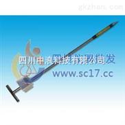 粮棉水分测定仪|含水测定仪|粮食水分测量仪|农作物水分测定仪 ZHY-9B型