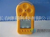 长春便携式氯化氢检测仪HFPCY-HCL