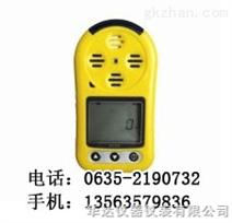 便携式甲烷报警器,甲烷检测仪