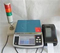 ZF-A7带打印接口可打印称重数据打印凭条电子秤